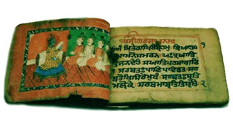 वैदिक साहित्य से तात्पर्य उस पूर्ण साहित्य से है जिसमें वेद, ब्राह्मण, अरण्यक एवं उपनिषद् शामिल हैं
