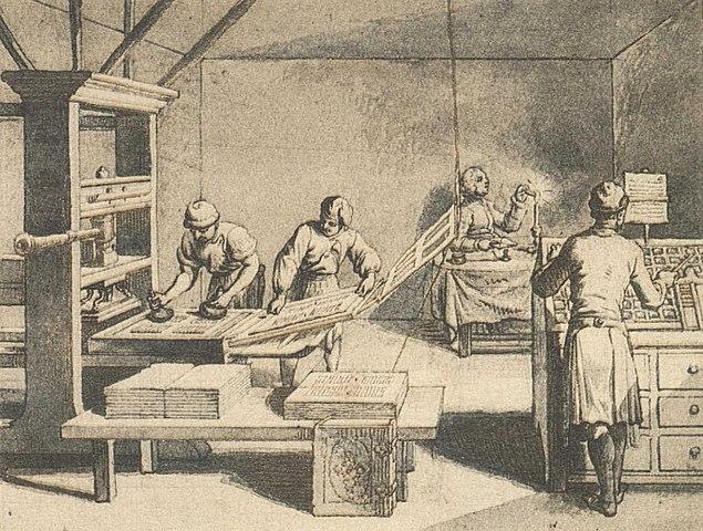 भारत का पहला प्रिंटिंग प्रेस 1556 में सेंट पॉल कॉलेज, गोवा में स्थापित किया गया था। कन्क्लूसियन्स फिलॉसोफीसस पहली प्रकाशित पुस्तक थी।