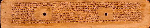 सामवेद 1200-800 ईसा पूर्व के हैं। यह पुजारियों के लिए एक गाइडबुक की तरह है और इसमें अनुष्ठान और औपचारिक निर्देश शामिल हैं।