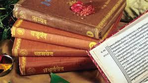वैदिक साहित्य प्राचीन भारतीय इतिहास के सर्वश्रेष्ठ स्रोतों में से एक है। चार वेद हैं - ऋग्वेद, सामवेद, यजुर्वेद और अथर्ववेद।