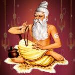 इदियाकदार, संगम काल का एक तमिल सिद्धार, इन्होने तिरुवल्लुवा मलाई के श्लोक 54 वल्लुवर और कुरल साहित्य पर लिखी गई एक श्रद्धांजलि है.