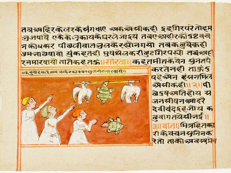 विष्णु शर्मा, भारतीय विद्वान और लेखक, को पंचतंत्र संग्रह का लेखक माना जाता है। यह किताब इतिहास में सबसे अधिक अनुवादित गैर-धार्मिक किताब है।