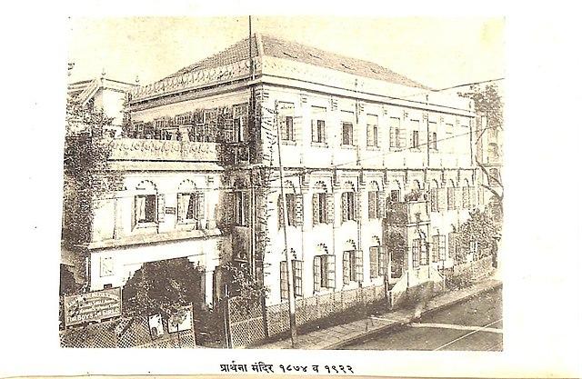 प्रार्थना समाज की स्थापना 1863 बॉम्बे, भारत में पहले के सुधार आंदोलनों पर आधारित धार्मिक और सामाजिक सुधार के लिए एक आंदोलन था।