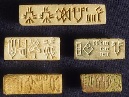 हड़प्पा सभ्यता की खुदाई से पृथ्वी में दबी मुहरें निकलीं, जो पत्थर, टेराकोटा और तांबे से बनी थीं। वो आयताकार, गोलाकार या बेलनाकार भी होती हैं।